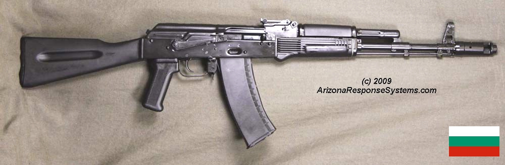 ARS Build.  Bulgarian AK-74 with black furniture.