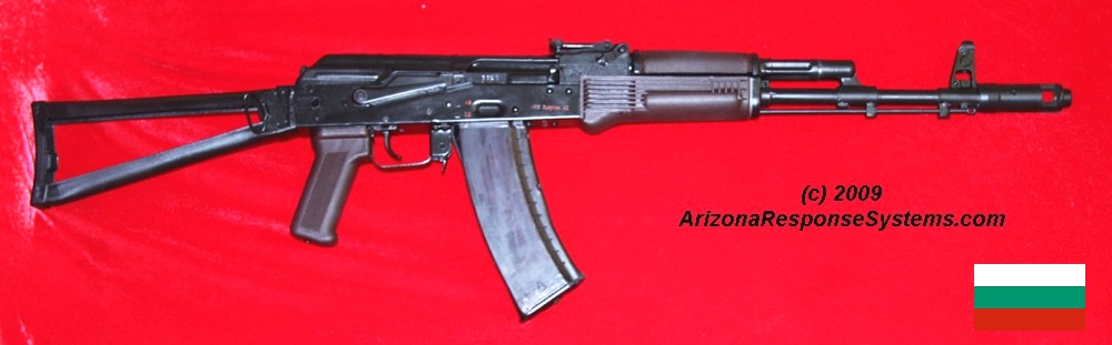 Bulgarian AK-74, triangle folding stock